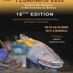 Le FESMAMAS 2015, un festival de créativité, militant et à haute valeur éducative